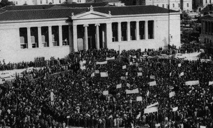 Δεκαετίες 1960 -1980  Η γενιά που πλησίασε το όνειρο χωρίς να το αγγίξει