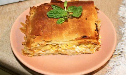 Κολοκυθόπιτα με τυρί