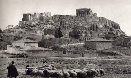 Αθήνα 1842  Νόμος απαγορεύει στα πρόβατα να βόσκουν στο κέντρο της πόλης
