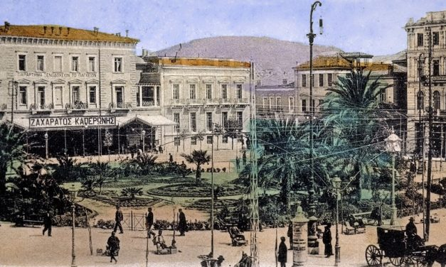 Αθήνα 1900