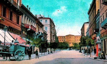 Αθήνα 1919… 100 χρόνια πριν