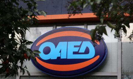 Μπόνους» επιδότησης 200 ευρώ τον μήνα για μακροχρόνια ανέργους του ΟΑΕΔ
