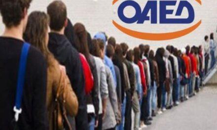 Αυξήθηκαν οι άνεργοι