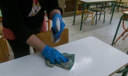 Πρόσληψη 9.474 εργαζομένων στην καθαριότητα