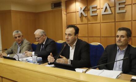 Δημήτρης Παπαστεργίου, Πρόεδρος ΚΕΔΕ: Αλλάζουμε τα στερεότυπα για την εικόνα της αυτοδιοίκησης, μέσα από τη συνεργασία μας με την Εθνική Αρχή Διαφάνειας