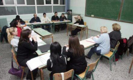 Αγία Παρασκευή Άρχισαν οι εγγραφές στο «Σχολείο Δεύτερης Ευκαιρίας»