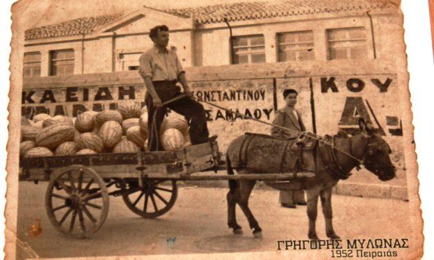 1833. Κυκλοφορεί το πρώτο κάρο στην  Αθήνα